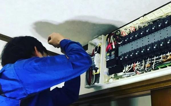 感震ブレーカー取付け工事