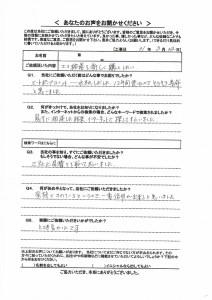 口コミ レビュー 宇治市K様エコキュート工事