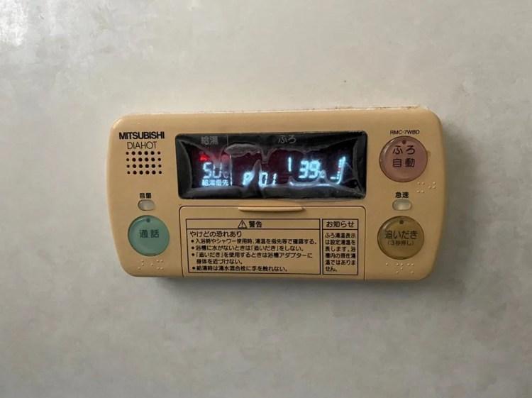 三菱 エラーP01