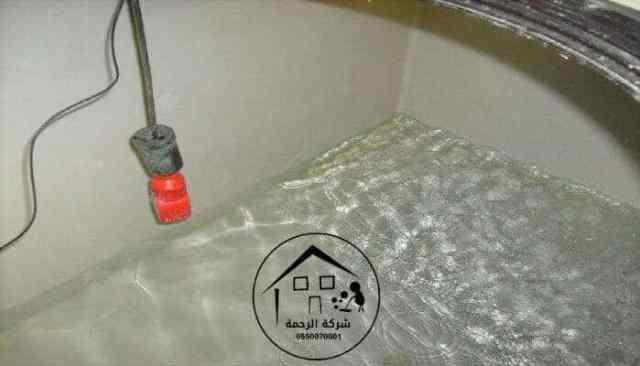 خزان مياه من الداخل بعد التنظيف