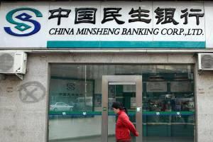 db X-trackers lists China CSI 300 sector ETFs on Deutsche Börse