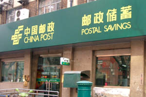 China Post enters Europe via acquisition of RBS's ETF range