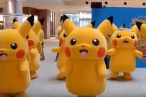 Nintendo soars with Pokèmon Go release; Japanese ETFs up more than 18% year to date