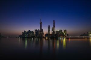 MSCI China A Shares 2