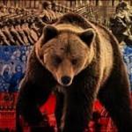 Orosz Medve