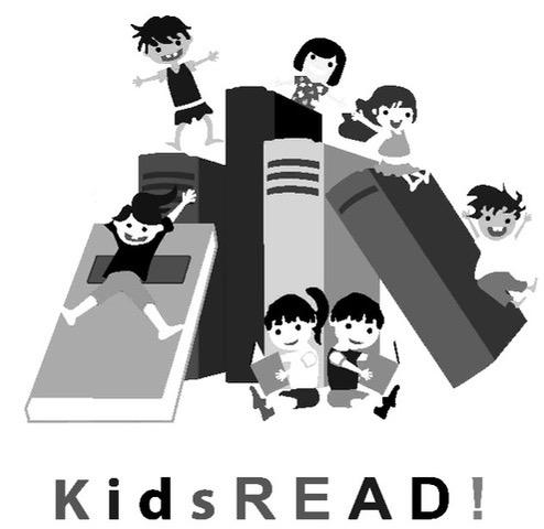KidsREADlogo 2 - B & W