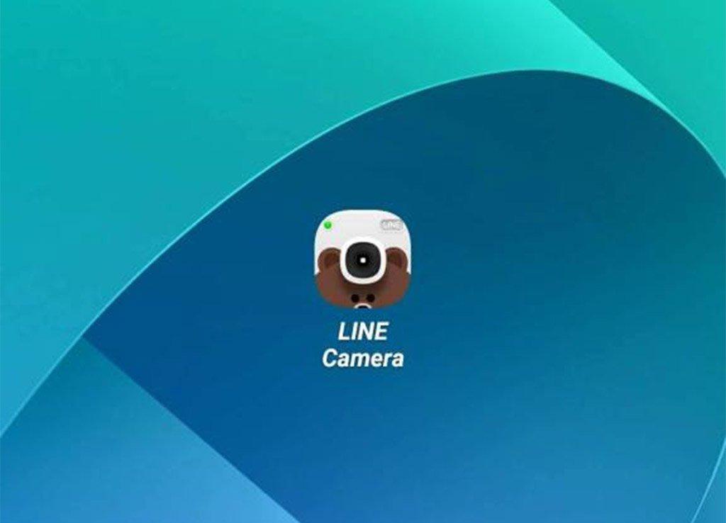 LINE CAMARA