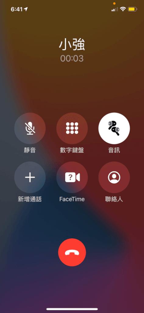 虛擬電話軟體