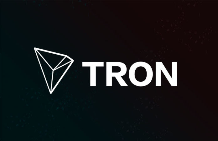 TRON TRX Secret Project July 30