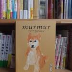 マーマーマガジン for men 創刊号 入荷!