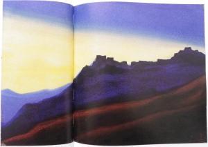 Картина Н.К.Рериха. Силуэт Ладакха (Тибетские твердыни) 1942