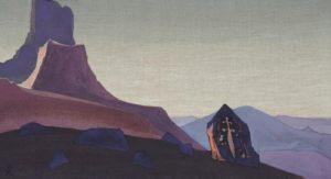 Картина Н.К.Рериха. Твердыни Тибета. [Меч Гесера (Граница меча)] 1933