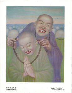 Monks j