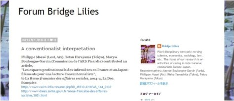 Forum Bridge Lilies