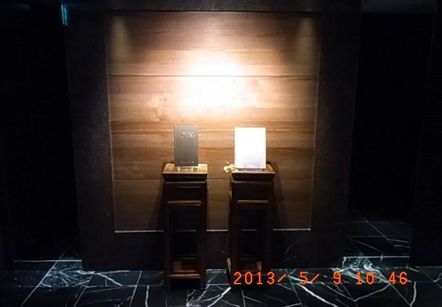 asakusa view hotel's restaurant