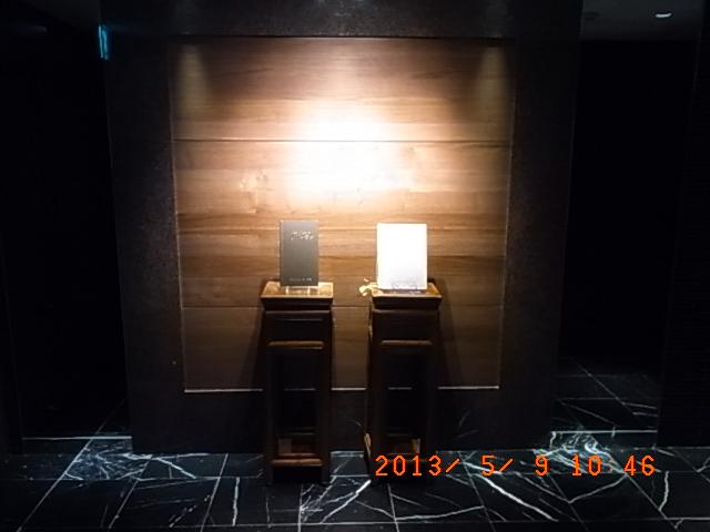 浅草ビューホテルレストランの中国家具
