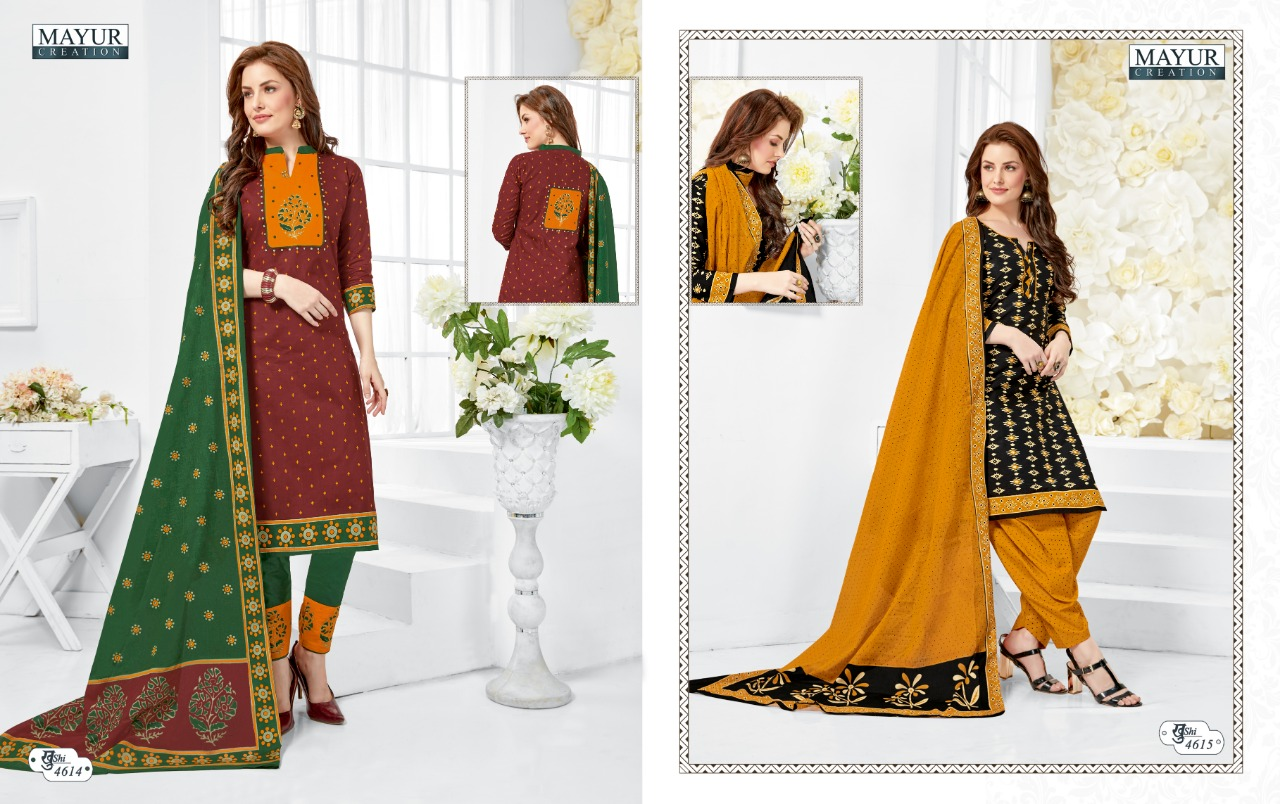 6c05cc0e2c Download Image Zip · Download PDF. Mayur Creation Khushi Vol 46 Printed Cotton  Dress Material Collection at Wholesale Rate
