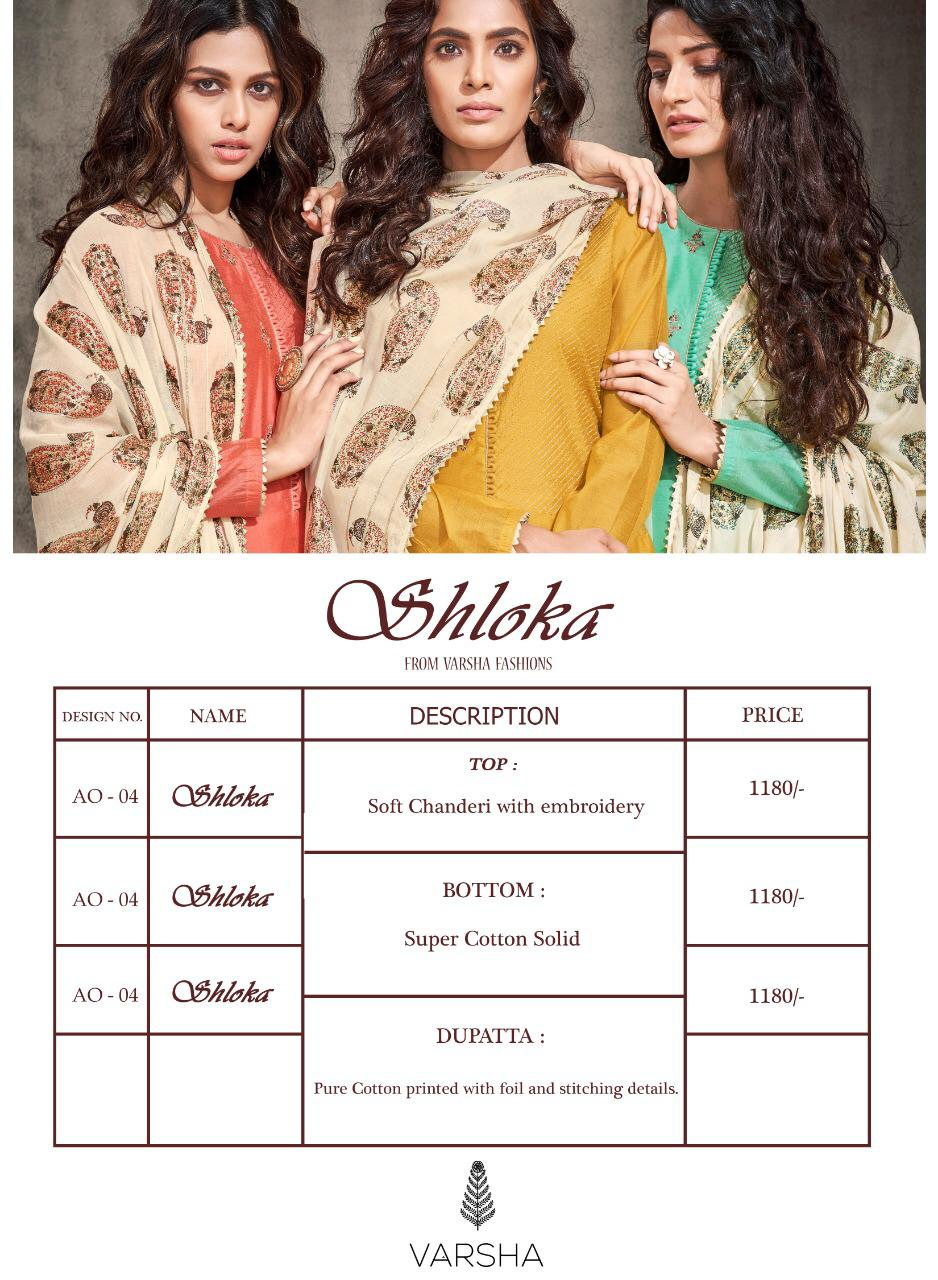 Varsha Fashion Shloka Printed Soft Chanderi With Embroidery Work Dress Material At Wholesale Rate