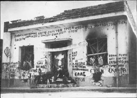 , Αύγουστος ήταν στις 28 του '44: Το μπλόκο της Καλλιθέας, INDEPENDENTNEWS