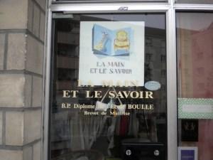jpg/La_main_et_le_savoir_atelier_d_un_tapissier_a_La_Rochette.jpg