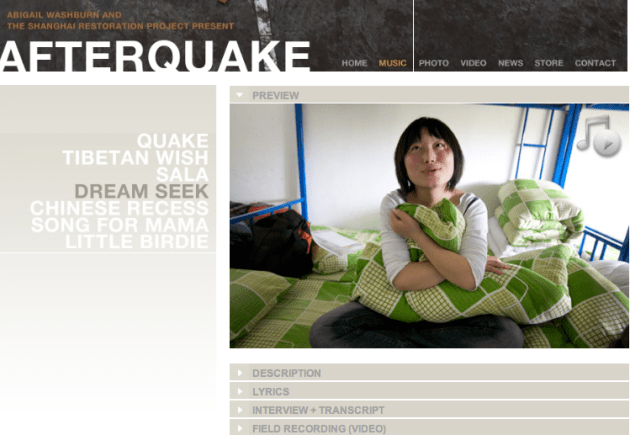 Figure 7, Afterquake, collaboration between US artists and the children in areas affected by Sichuan Earthquake