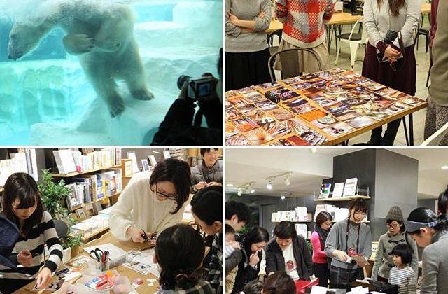 先週のたのしいカメラ学校は、動物園と無印良品 丸井吉祥寺へ!上野動物園では交換レンズを駆使して撮影会。マクロ、広角、望遠レンズで写りの違いを堪能。クマ舎まわりがリニューアルされていてすごく面白かったです〜 無印良品ではバレンタイン用のフォトコラージュレッスン親子連れでご参加いただく方が多く、お子さんとママの共作でかわいい作品がたくさんできましたよ詳しくは「たのしいカメラ学校」HPでレポートブログをご覧ください!#たのしいカメラ学校  #写真教室 #デジタル一眼 #フォトコラージュ #無印良品 #masacova #赤荻武