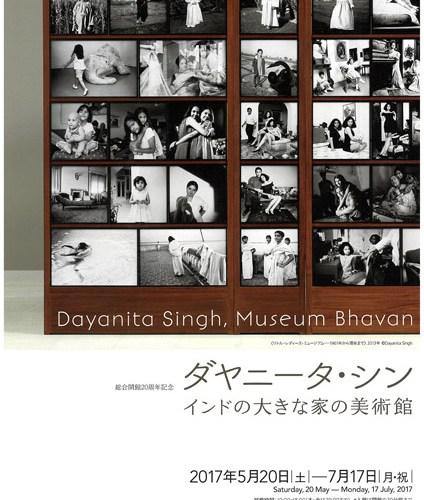 Dayanita_Singh-1