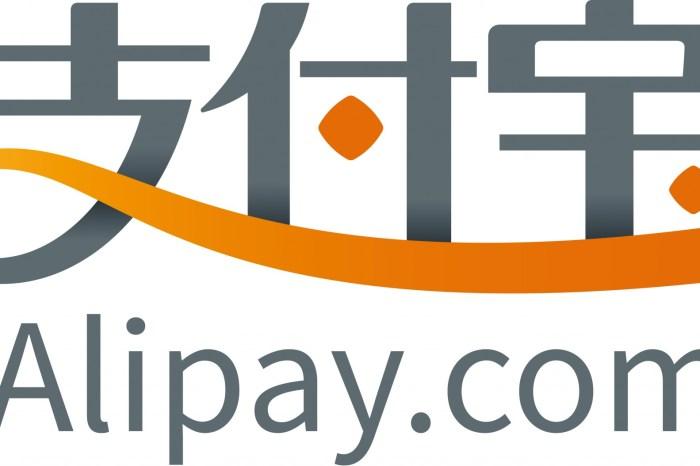 Alipay, Wirecard'ın yüzde 25 hissesini satın almayı düşünüyor