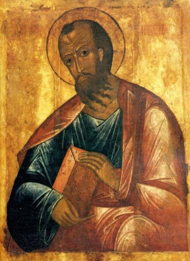 St. Paul the Apostle. Russian icon. Courtesy of Wikimedia Commons, https://commons.wikimedia.org/wiki/File:St._Paul_the_Apostle.jpg