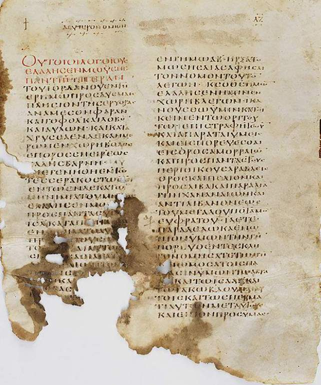 A page from the biblical manuscript Codex Washingtonensis showing part of the books of Deuteronomy and Joshua (5th century). Courtesy of Wikimedia Commons