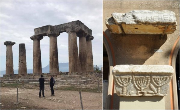 Left: Temple of Apollo in central Corinth. Right: Synagogue Inscription and Menorah Relief displayed at Ancient Corinth Museum (image courtesy of www.HolyLandPhotos.org).
