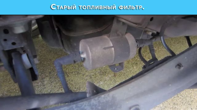 where mazda fuel filter 3. when you need to change the fuel filter  cfrs.ru