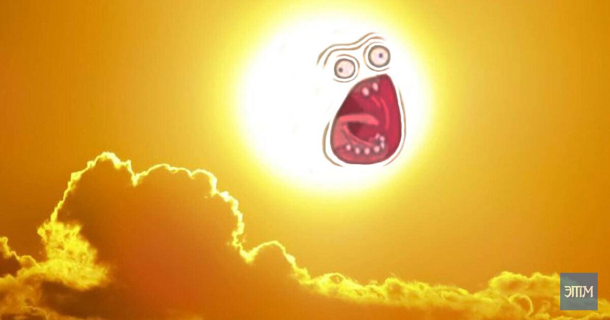 Солнце. Этот таинственный мир