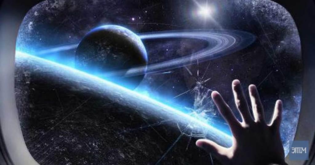 Межзвездные путешествия. Этот таинственный мир