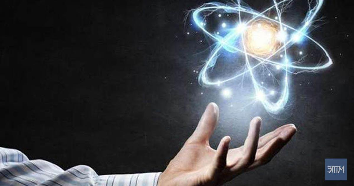 Атомы. Этот таинственный мир