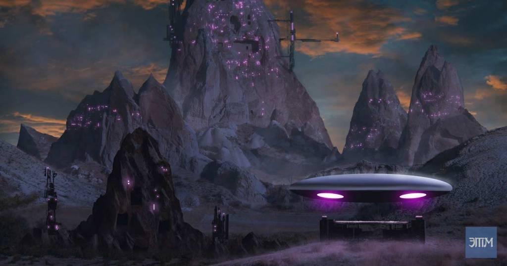 Инопланетяне. Этот таинственный мир