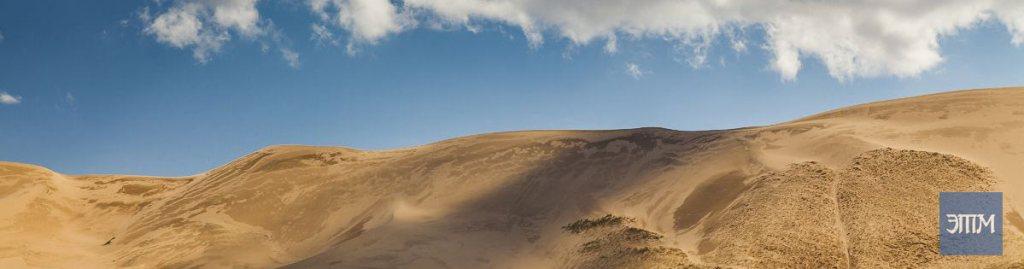 поющих песков