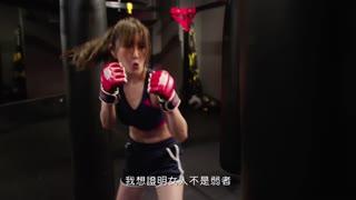 女拳至上 - 東森電影