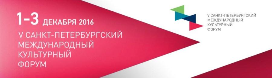 ru-gallery-rus-1476898109
