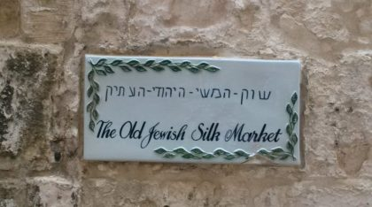 Exploring a Jewish presence in Malta dating back to the Roman period
