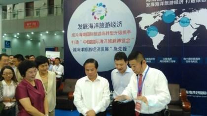 2016 China International Marine Tourism Fair to be held in Haikou