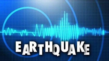 Strong earthquake rocks central Chile