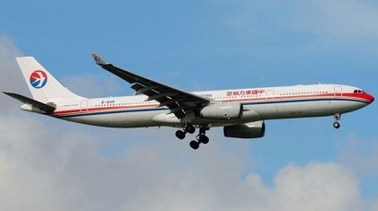China Eastern opens up access to Nanjing