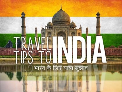 Top 5 Places You Must Visit on Your First Trip to India
