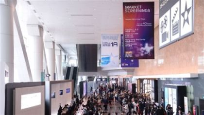 Hong Kong International Film and TV Market opens