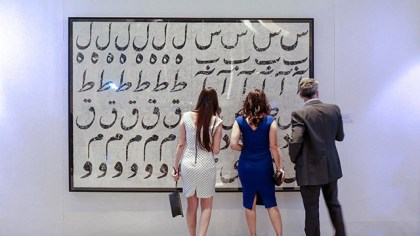 Sotheby's opens Dubai office and gallery