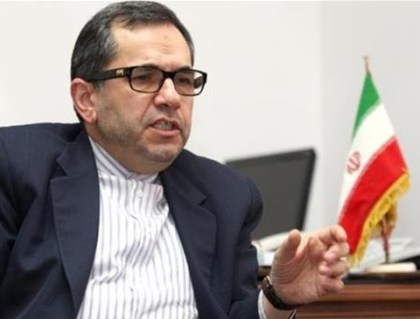 Iran: Ban on American visitors is still in place