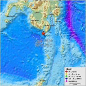 Large quake rocks Mindanao, Philippines