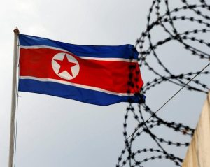 US North Korea Travel Act: Total tourist travel ban to North Korea proposed
