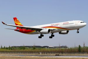 Hainan Airlines announces nonstop service between Chongqing and New York